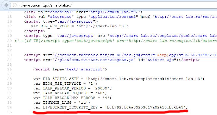 smart-lab-html